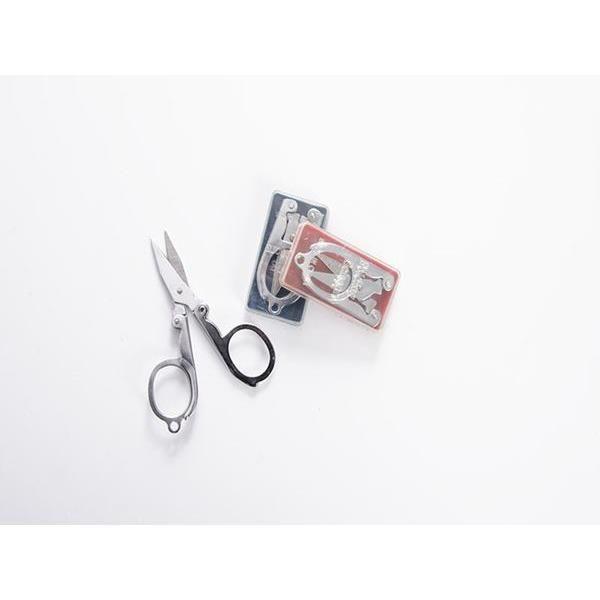 Tesoura Metal Dobrável com 20 Cromada SMall Scissors